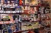 sklep modelarski kolejki sklep modele zdalnie sterowane Zdjęcie