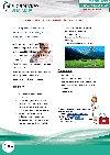 Praca dla pielęgniarki środowiskowej w Garmisch-Partenkirchen Zdjęcie