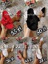 eShopTime modny sklep z odzieżą i obuwiem damskim od 19zl poszukuję Odzież / Buty